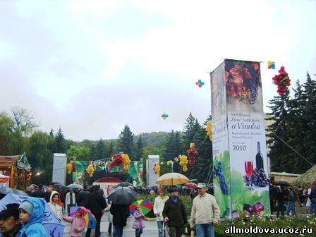 Национальный День вина в Молдове 2010