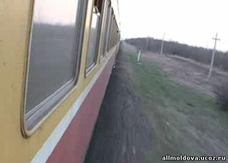 Поезд Кишинев-Одесса